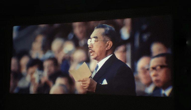 映画「東京オリンピック」-開会式での天皇陛下のご挨拶