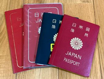 日本のパスポート(1985年~2010年)