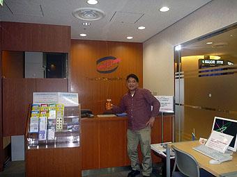 成田国際空港第一ターミナル・ビジネス&トラベルサポートセンター(TEI Lounge)
