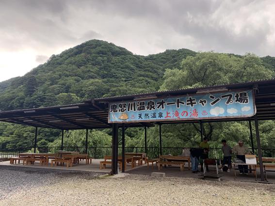 鬼怒川オートキャンプ場