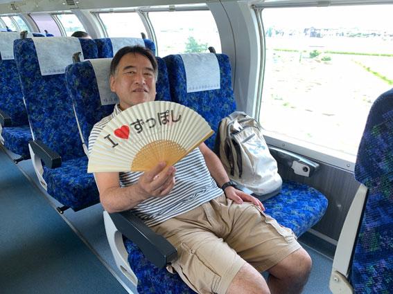 上野東京ライン 快速「アーバン」