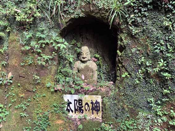 金神(こんじん)の滝