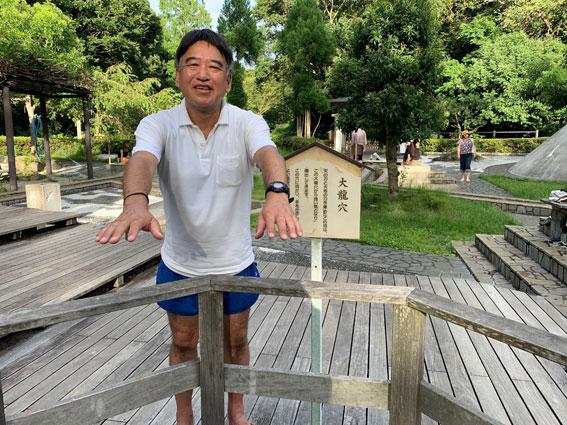 万葉公園 独歩の湯