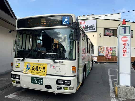 小田急線新松田駅前バスターミナル