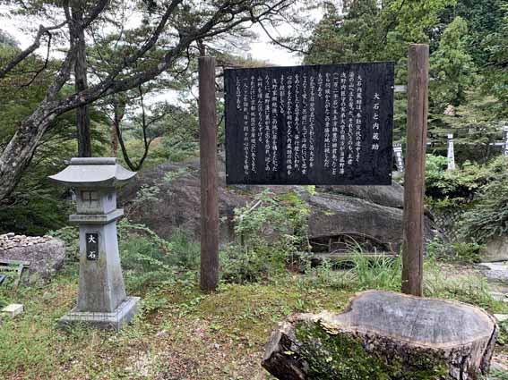 湯の山温泉 大石公園