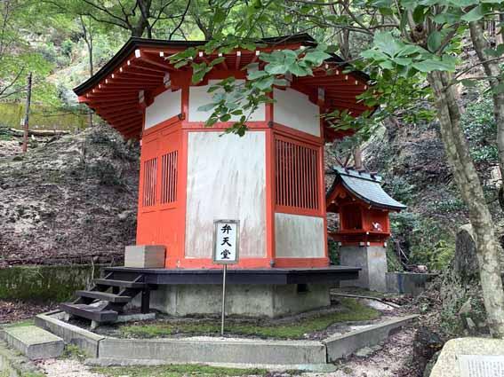 湯の山温泉 三嶽寺