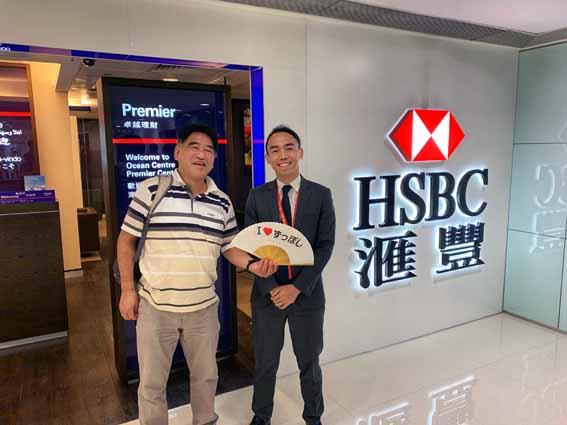 HSBC香港オーシャンセンター支店(HSBC Hong Kong Ocean Centre Branch)
