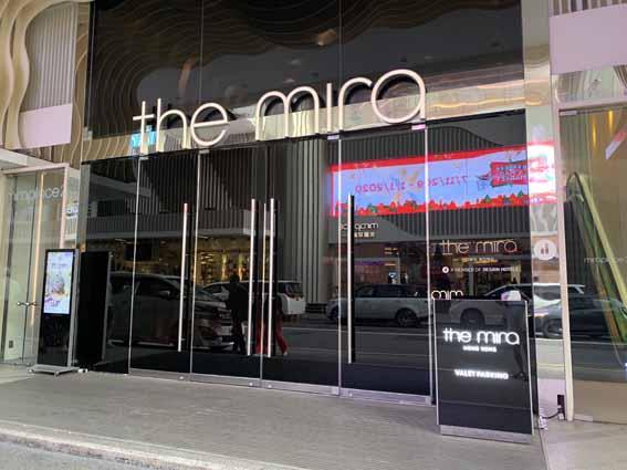 ザ・ミラ香港(美麗華酒店/The Mira Hong Kong)