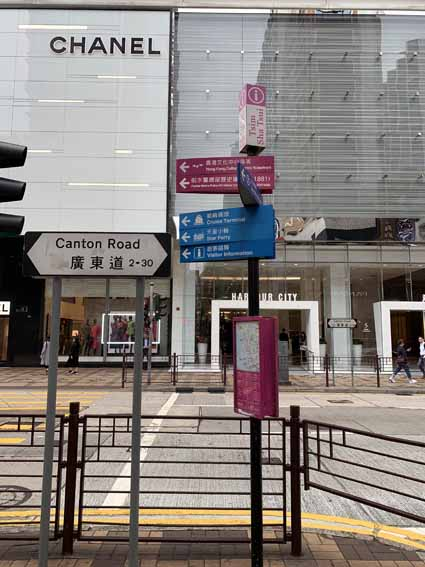カントンロード(廣東道/Canton Road)