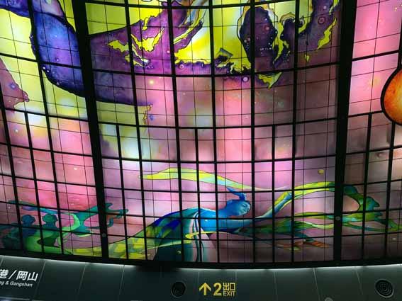 美麗島駅 光の穹頂(光之穹頂/The Dome of Light)