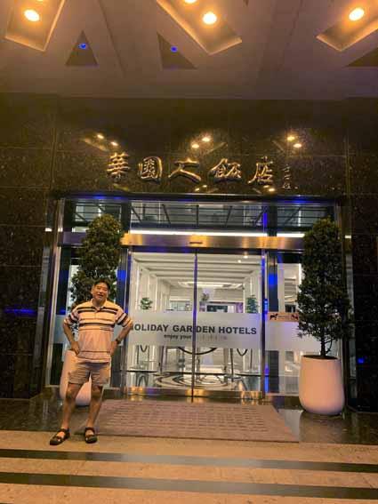ホリデイガーデンホテル(高雄華園大飯店/Holiday Garden Hotel)