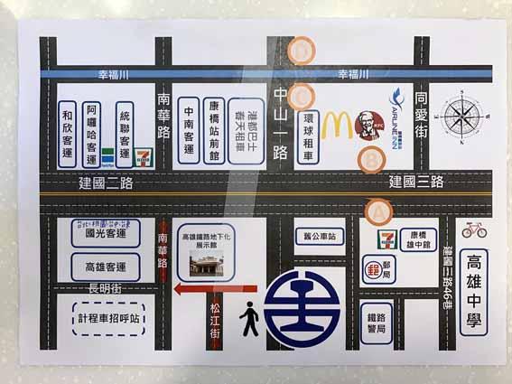 高雄客運 南華站(Kaohsiung Bus Nanhua Station)