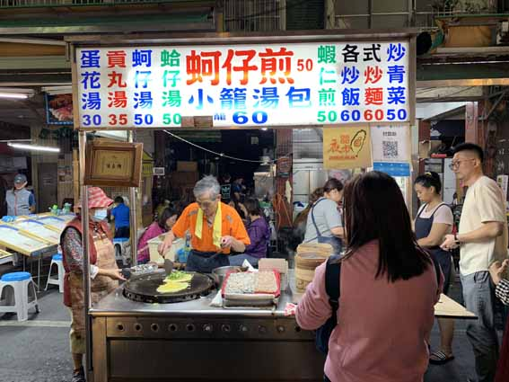 六合夜市(Liuhe Night Market)