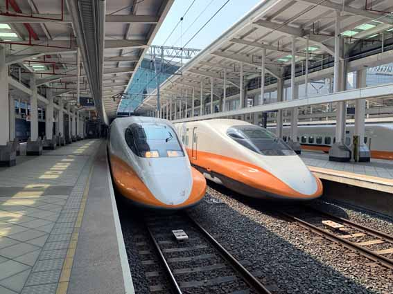 台湾高速鉄道(台灣高鐵/Taiwan High Speed Rail)