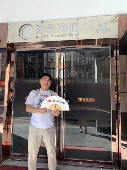 サンライズビジネスホテル台北駅前(和昌商旅台北站前館/Sunrise Business Hotel Taipei Station)