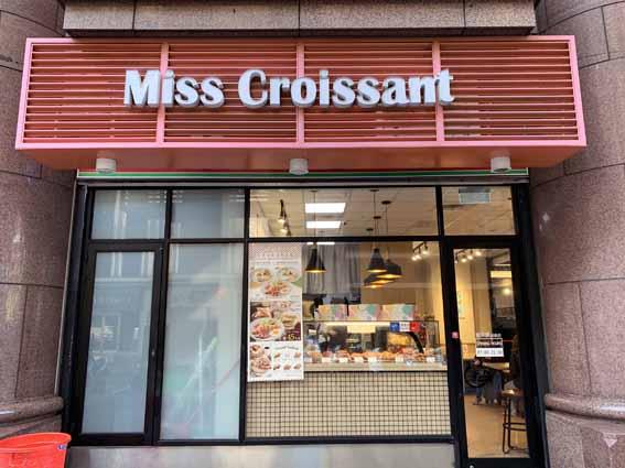 蜜可頌(Miss Croissant)