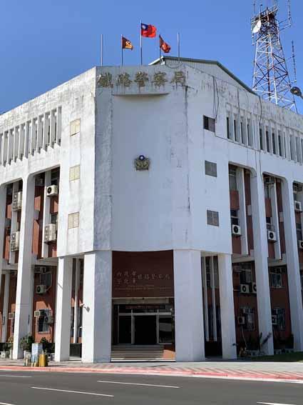 内政部警政署鉄路警察局(Railway Police Bureau)