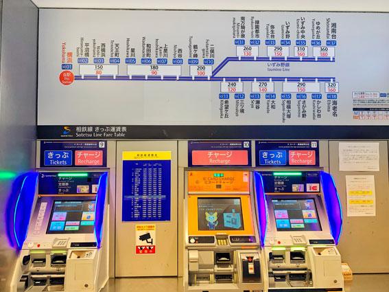 2019年11月26日 横浜駅