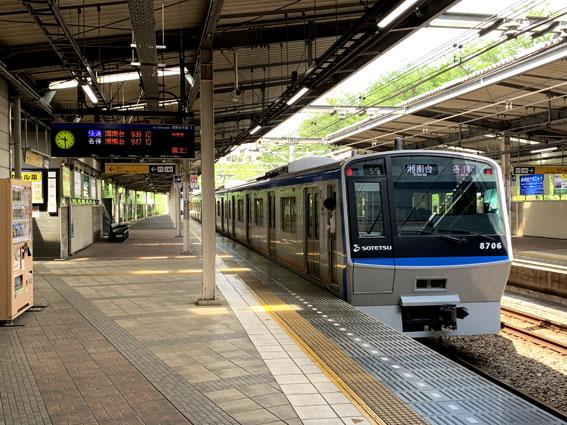 相鉄線弥生台駅