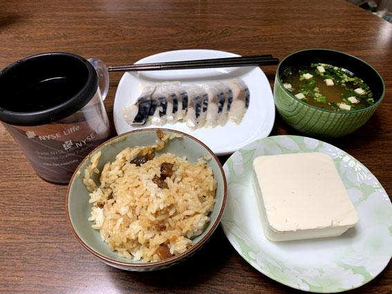 2020年5月 自宅の昼食