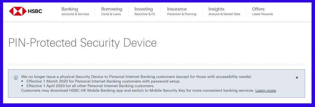 HSBC香港、カード式セキュリティ・デバイスの発行停止