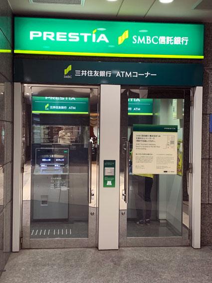 SMBCプレスティア横浜支店