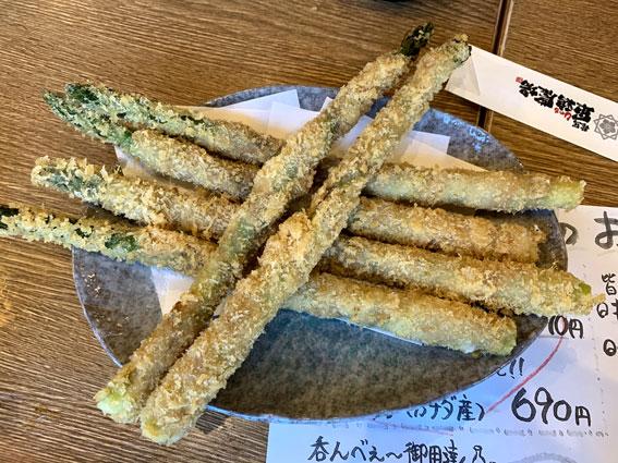 龍馬 軍鶏農場 海老名東口駅前店