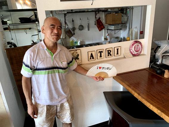 イタリアンレストラン atri(アトリ)