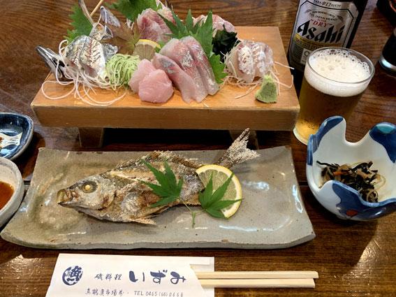 地魚料理 いずみ