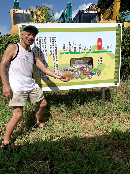 JR烏山線 滝駅