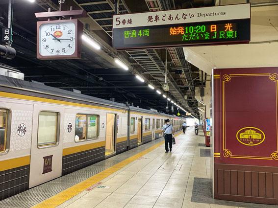 JR日光線-宇都宮駅