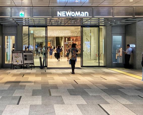 ニュウマン(NEWoMan)横浜
