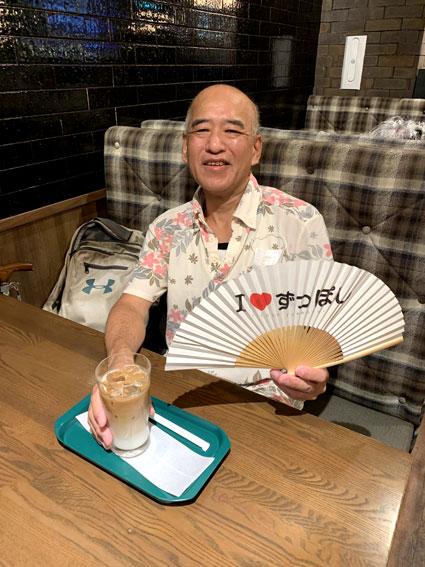エキテリア プロント ジョイナステラス二俣川店