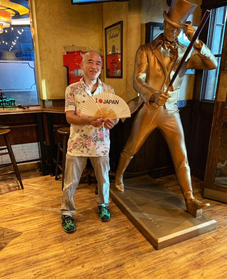 Irish Pub Peter Cole