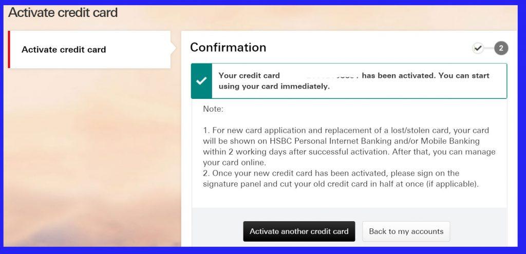 HSBC香港クレジットカードのアクティベーションの方法