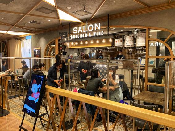 サロン ブッチャー& ワイン(Salon Butcher & Wine)