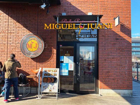 ミゲルフアニ横浜店