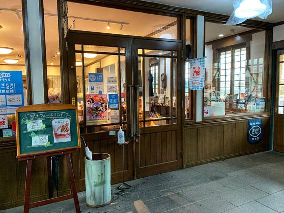 駅Cafe-七日町(なぬかまち)駅