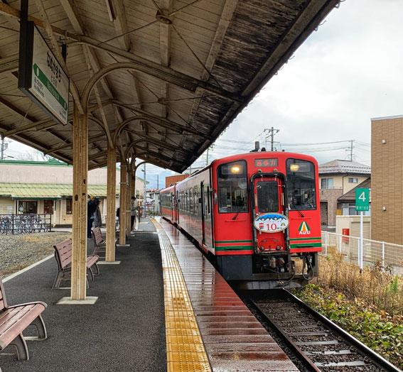 七日町(なぬかまち)駅