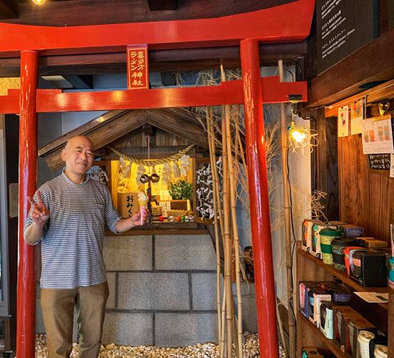 喜多方ラーメン神社&ミュージアム