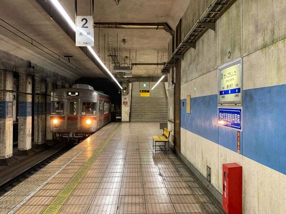 長野電鉄 善光寺下駅