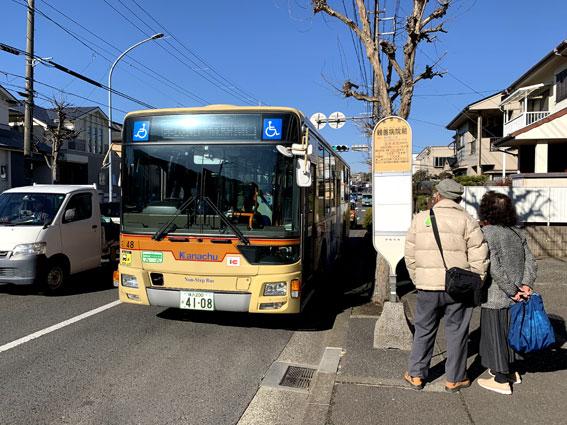 神奈中バス-親善病院前バス停