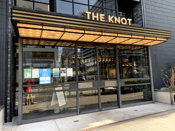 新型コロナウイルス抗体検査@ホテル・ザ・ノットヨコハマ