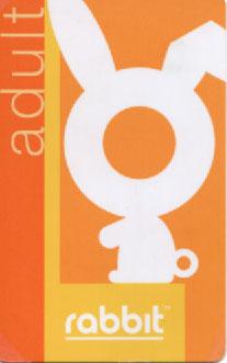 ラビットカード(Rabbit Card)