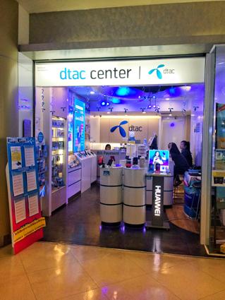 DTAC Center