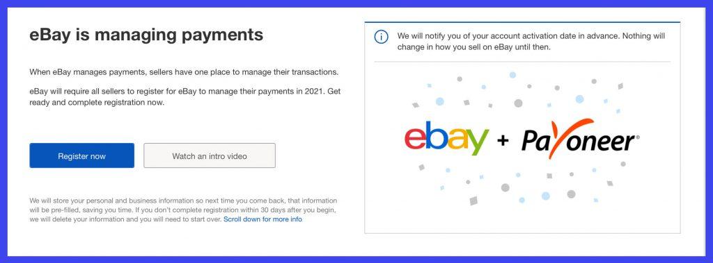 Managed Payments(マネージド・ペイメンツ)登録画面