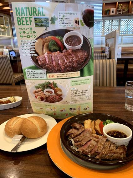 ジョナサン 二俣川店