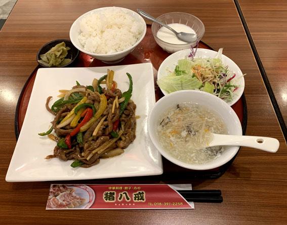 神戸南京町-猪八戒