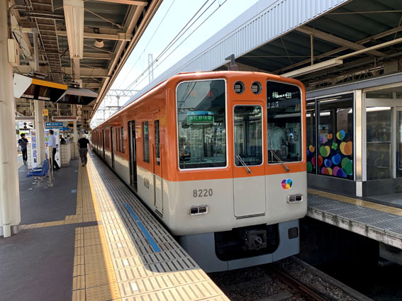 阪神電鉄尼崎駅