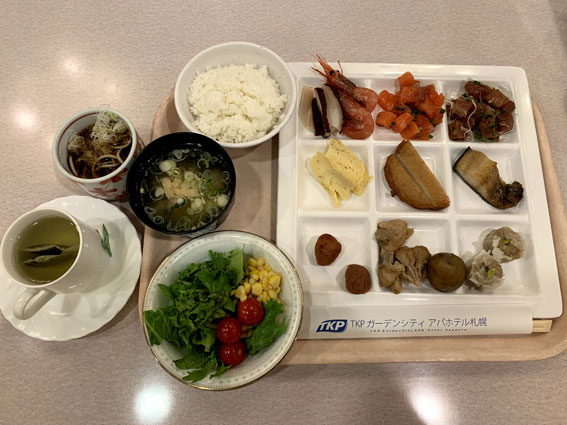 アパホテル札幌